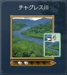 チャグレス川.jpg