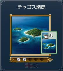 チャゴス諸島.jpg